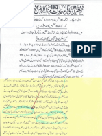 Aqeeda Khatm e Nubuwwat AND ISLAM-Pakistan-KAY-DUSHMAN 13151