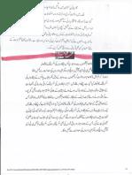 Aqeeda Khatm e Nubuwwat AND ISLAM-Pakistan-KAY-DUSHMAN 13154