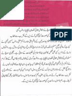 Aqeeda Khatm e Nubuwwat AND ISLAM-Pakistan-KAY-DUSHMAN  13155