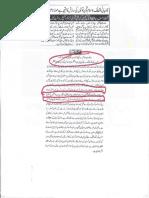 Aqeeda Khatm e Nubuwwat AND ISLAM-Pakistan-KAY-DUSHMAN 13157