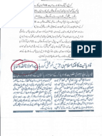 Aqeeda Khatm e Nubuwwat AND ISLAM-Pakistan-KAY-DUSHMAN 13172