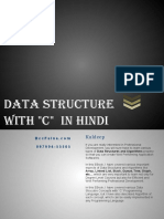 DSnAinHindi.pdf