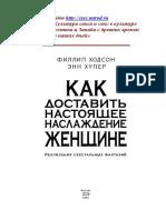 как_12.pdf
