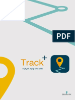 Track- Brochure Ar
