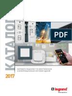 Obschiy Katalog Legrand 2017 Ru