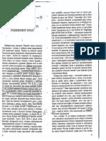 Тропы входных антифонов в истории западноевропейского средневекового хорала. (1988)В.Карцовник.pdf