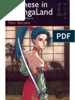 Japanese in Mangaland 1