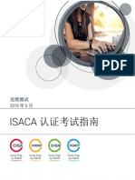 Exam Candidate Guide Continuous Testing Chinese Simplified