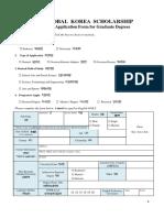 201901_BecasCorea_Form1.docx
