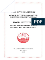 GOAA-Divine-Liturgy-Greek.pdf