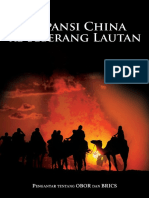 Pamflet OBOR Digital