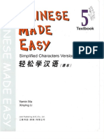 Chinese Made Easy 5 Textbook Part 1.