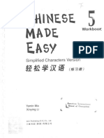 Chinese Made Easy 5 Workbook.