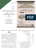 تعبیر شرح نحو میر اردو سوال و جواب.pdf