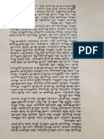 sefer-ha-torah.pdf