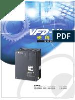 VFD-VL_manual_tc.pdf