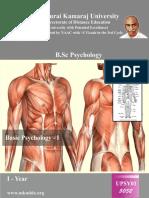 Basic Psychology - I.pdf