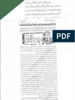 Aqeeda Khatm e Nubuwwat AND ISLAM-Pakistan-KAY-DUSHMAN 13181