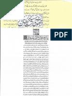 Aqeeda Khatm e Nubuwwat AND ISLAM-Pakistan-KAY-DUSHMAN 13182