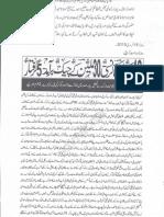Aqeeda Khatm e Nubuwwat AND ISLAM-Pakistan-KAY-DUSHMAN 13185