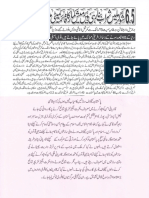 Aqeeda Khatm e Nubuwwat AND ISLAM-Pakistan-KAY-DUSHMAN 13187