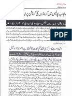 Aqeeda Khatm e Nubuwwat AND ISLAM-Pakistan-KAY-DUSHMAN 13191