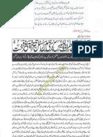 Aqeeda Khatm e Nubuwwat AND ISLAM-Pakistan-KAY-DUSHMAN 13193