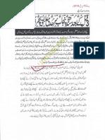 Aqeeda Khatm e Nubuwwat AND ISLAM-Pakistan-KAY-DUSHMAN 13194