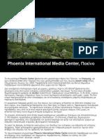 Phoenix International Media Center, Beijing
