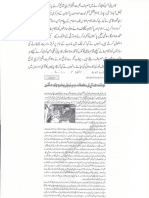 Aqeeda Khatm e Nubuwwat AND ISLAM-Pakistan-KAY-DUSHMAN 13198