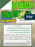 10th Aug Jobss