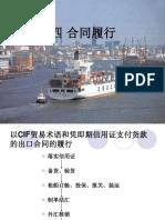 BC5FFDE6-6611-D28B-7158-A5E395CF77D4