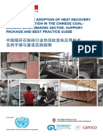 ENV_CASE STUDY_China_Heat Recovery Power Generation Brick Sector