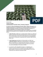 Soundscapes Press-release (1)