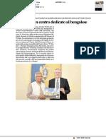 A Urbino un centro dedicato all'economista bengalese - Il Resto del Carlino del 21 maggio 2019