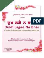 Dukh Legei Na Bhai