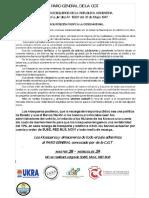 Comunicado Cámara de Kisoqueros de La República Argentina