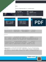 五色超级创意合集—扁平网页风CH016.doc