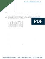物理.pdf