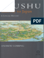 Andrew Cobbing - Kyushu_ Gateway to Japan. A Concise History     (2008, BRILL_Global Oriental).pdf
