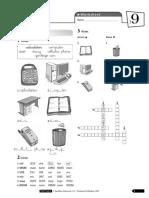 U9 Mixed 3.pdf