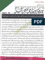 Aqeeda Khatm e Nubuwwat AND ISLAM-Pakistan-KAY-DUSHMAN 13214