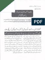 Aqeeda Khatm e Nubuwwat AND ISLAM-Pakistan-KAY-DUSHMAN 13215