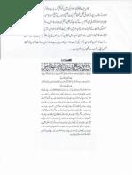 Aqeeda Khatm e Nubuwwat AND ISLAM-Pakistan-KAY-DUSHMAN 13216