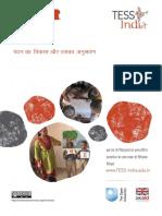 EE13_UP_Final.pdf