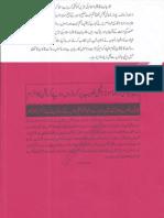 Aqeeda Khatm e Nubuwwat AND ISLAM-Pakistan-KAY-DUSHMAN 13220