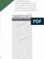 Aqeeda Khatm e Nubuwwat AND ISLAM-Pakistan-KAY-DUSHMAN 13225