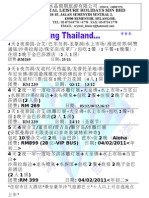 Latest Itinerary Thailand 30102010-01