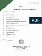 SM-1(1-12) (5).pdf