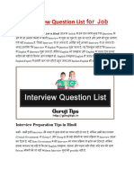 Interview Question List for Government and private Jobs